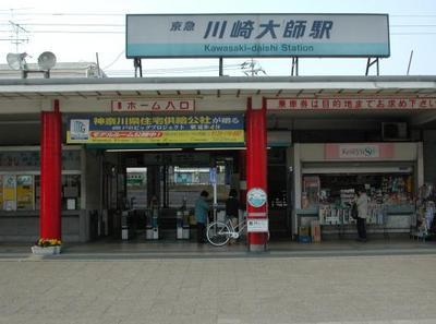 川崎大師駅.JPG