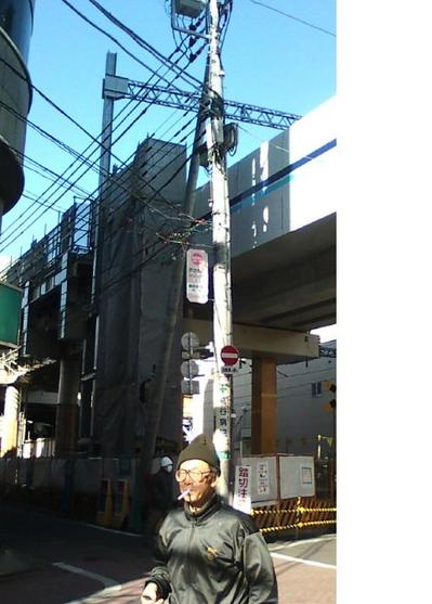 羽田線高架化.JPG